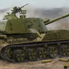 1:35 Soviet 2S3 152mm Self-Propeller Howitzer - Late 1:35