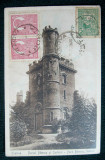 Craiova Parcul Bibescu, ilustrata circulata 1920, Printata