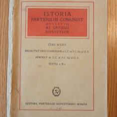 ISTORIA PARTIDULUI COMUNIST AL UNIUNII SOVIETICE, 1948, editia a II-a- curs, r2a