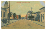 4775 - CAMPINA, Prahova, Romania - old postcard - unused