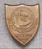 Insigna SNR Simpozion Nat. de Numismatica Suceava 1985