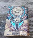 Parfum arabesc, Dar al Hae, apa de parfum, 20ml, pentru femei