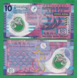 = HONG KONG - 10 DOLLARS - 2007 - UNC - POLYMER  =
