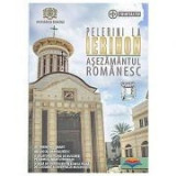 DVD Pelerini la Ierihon. Asezamantul romanesc