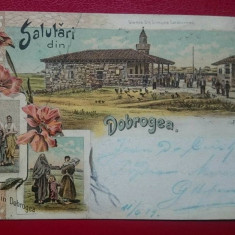 Litho Salutari din dobrogea Tipuri din Dobrogea si Giamia din Comuna Caraharman, Circulata, Printata