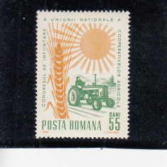 ROMANIA 1966  LP 622  CONGRESUL  COOPERATIVELOR   AGRICOLE  MNH
