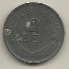 ROMANIA  MIHAI I - 2  LEI  1941  [5]  XF++  , PATINA -  livrare in cartonas