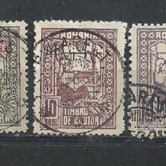 OCUPATIA GERMANA IN ROMANIA 1917-19, FISCALE CU SUPRATIPAR, EW7