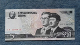 5 Won 2002 Koreea