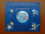 1983 LP 1072 25 DE ANI DE COSMONAUTICA, Nestampilat