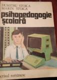 PSIHOPEDAGOGIE SCOLARA DUMITRU STOICA
