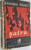 Zaharia Stancu - Satra
