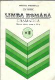 Limba romana. Gramatica. Manual clasa a 8a - Ion Popescu / 1994, Clasa 8