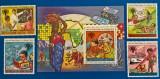 Cumpara ieftin GUINEA- BISSAU-1979-''ANUL INTERNATIONAL AL COPILULUI''- Colita+SET MNH