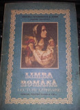 carte Veche LITERATURA ROMANA,LECTURI LITERARE,Manual cl.8, 1992,T.GRATUIT