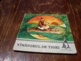 Vanatorul de tigri - povesti coreene - Traista cu povesti - 1976, 2007