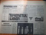 "Tineretul liber 23 februarie 1990-art""garda de fier in guvern"""