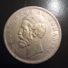 Monedă 5 lei 1880 Regele Carol