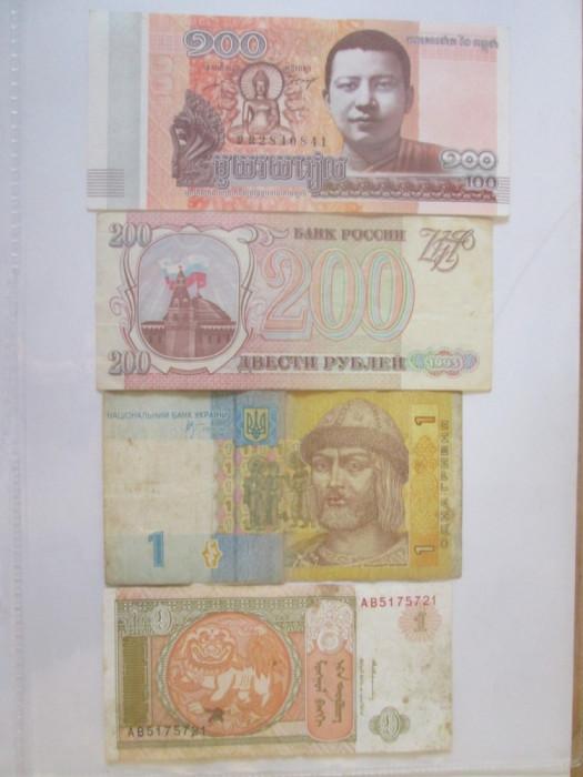 Lot 4 bancnote colectie,vedeti fotografiile