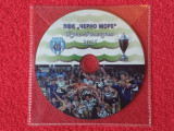 DVD fotbal - PFK Cerno More Varna (Castigatoarea Cupei Bulgariei 2015)