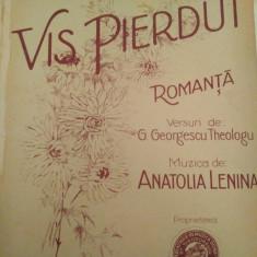 Vis pierdut. Romanta,versuri de G. Georgescu Theologu, muzica de Anatolia Lenina