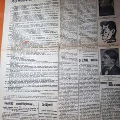 ziarul avantul 5 martie 1928- anul 1,nr.1-iuliu maniu,virgil madgearu