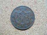 Cumpara ieftin ROMANIA - 5 bani 1884,  CAROL I,  L7.32