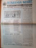 Ziarul romania mare 19 martie 1993