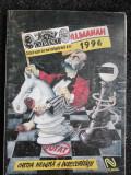 Almanah Academia Catavencu 1996