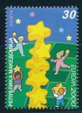 MACEDONIA 2000 EUROPA CEPT, Nestampilat