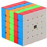 Cumpara ieftin Cub Rubik 5x5x5 MF5 MoYu