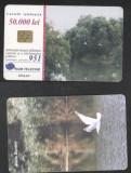 Romania 2000 Telephone card Danube Delta Rom 66a CT.049