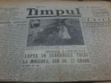 Timpul 4 11 1941 Copii moldoveni din Transnistria ingrijesc mormintele eroilor