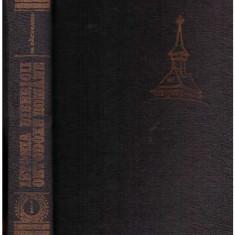 Istoria Bisericii Ortodoxe Romane - vol. I