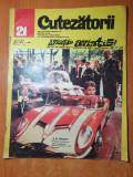 cutezatorii 27 mai 1971-100 ani de la nasterea lui nicolae iorga,pagina fetelor