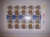 TIMBRE ROMANIA MNH 1994 / LP 1360 EXPOZITIA FILATELICA ROMANO-CHINEZA, Nestampilat