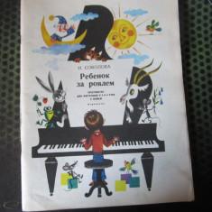 carte in rusa an 1989 h 20