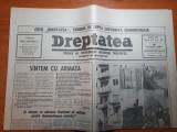 """Dreptatea 8 martie 1990-art""""cui e frica de istorie?""""si """"mastile ceausismului"""""""