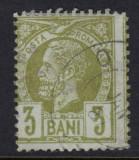 ROMANIA 1885 - VULTURI 3 BANI OLIV EROARE DANTELURA DEPLASATA CIRCULAT, Stampilat