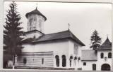 bnk cp Manastirea Polovraci - Vedere - necirculata