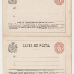 1880 ROMANIA carte posta intreg postal dublu cu timbru octogon maron, neuzata