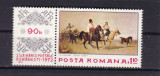 ROMANIA 1972  LP  812  ZIUA  MARCII POSTALE ROMANESTI   MNH