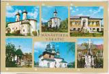 Bnk cp Manastirea Varatic - Vedere - necirculata, Printata, Agapia