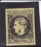 1867 LP 18 a  CAROL I CU FAVORITI   2  PARALE  HARTIE SUBTIRE POINCON L. PASCANU