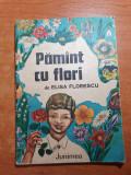 Poezii patriotice pentru copii - pamant cu flori - drum prin tara mea - 1983