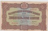 BANCNOTA 20 LEVA /1917 BULGARIA /UNC