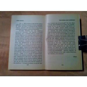 SPOVEDANIA UNUI CONDAMNAT- Chris Simion (autograf) - 1998, 223 p.
