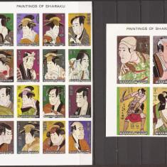 MANAMA PICTURA SHARAKU ( serie nedantelata) MNH