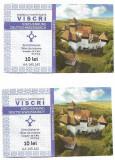 Pentru colectionari, doua bilete Biserica fortificata Viscri, Brasov, Weisskirch
