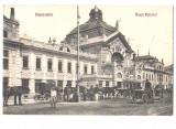 SV * BUCOVINA DE NORD * CERNAUTI * GARA * 1911 * animatie * trasuri trase de cai, Circulata, Fotografie, Printata
